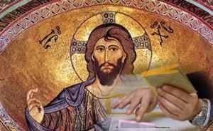 Gesù e la politica - Giorgio Nadali